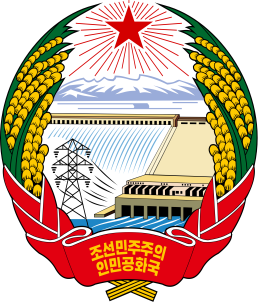 2000px-emblem_of_north_korea-svg