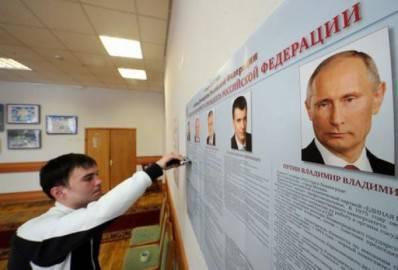 elezioni-russia-398x270